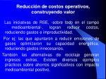 reducci n de costos operativos construyendo valor