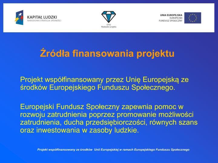 Źródła finansowania projektu