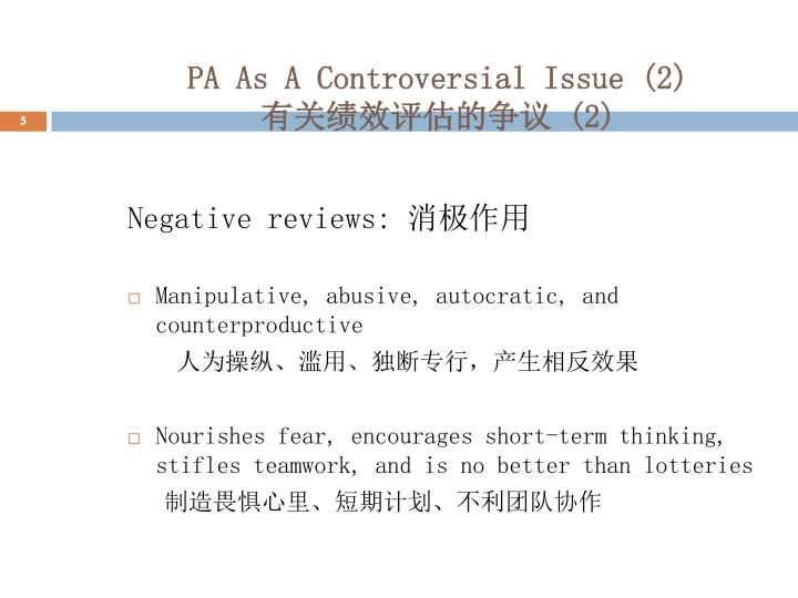 PA As A Controversial Issue (2)
