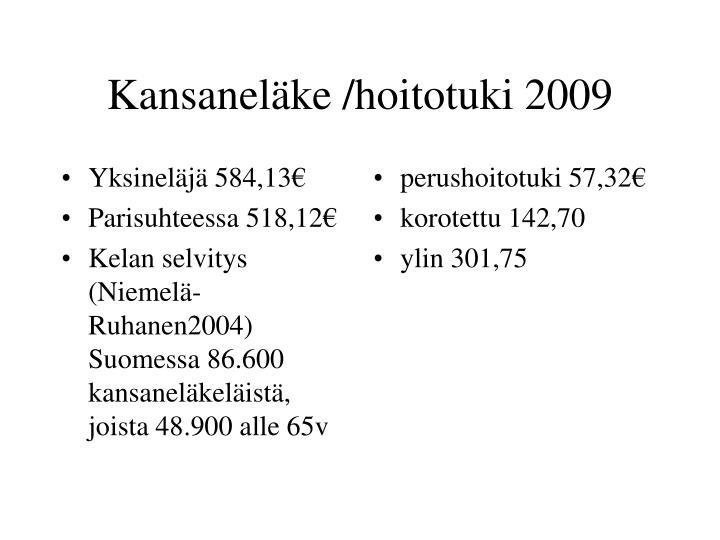 Yksineläjä 584,13€