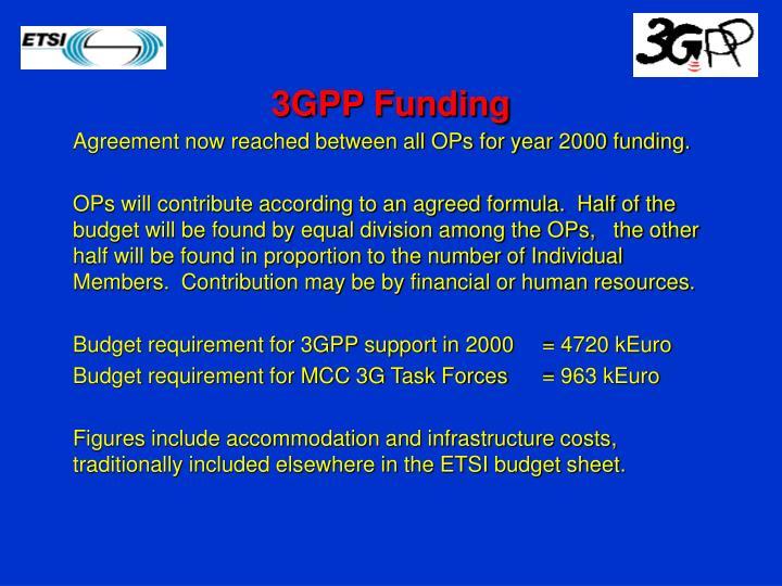 3GPP Funding
