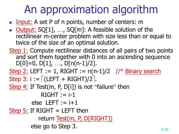 An approximation algorithm