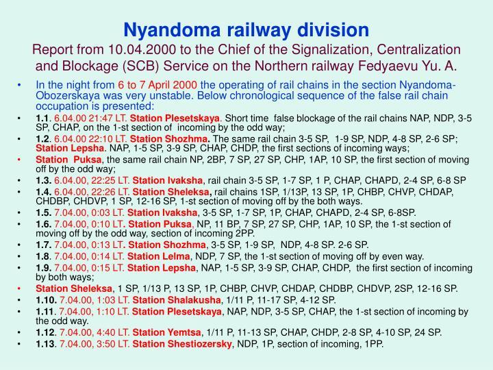 Nyandoma railway division