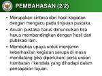 pembahasan 2 2
