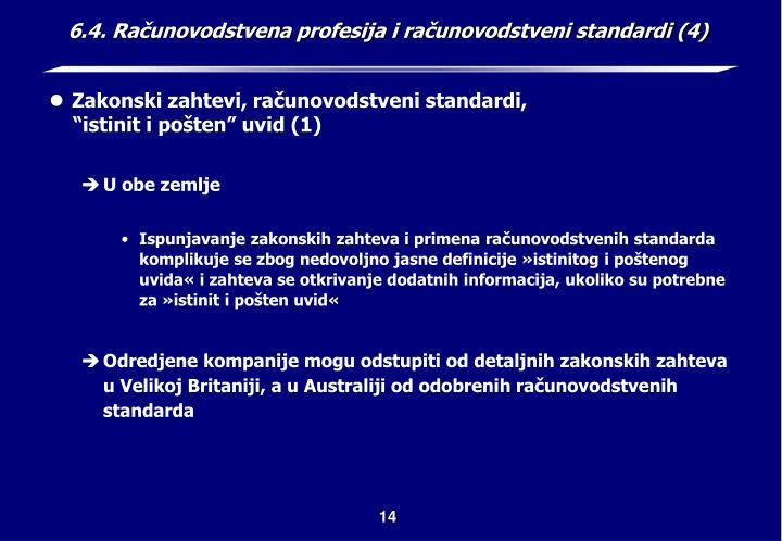 6.4. Računovodstvena profesija i računovodstveni standardi (4)