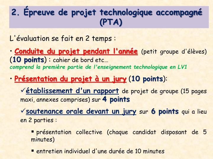 2. Épreuve de projet technologique accompagné