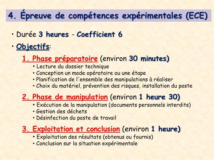 4. Épreuve de compétences expérimentales (ECE)