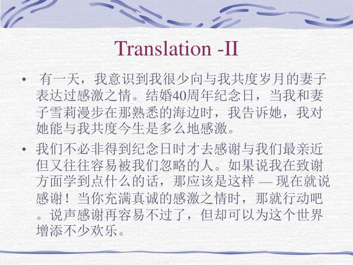 Translation -II