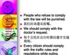comply to act in accordance with another s wishes or with a demand rule order etc