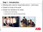 step 1 introduction