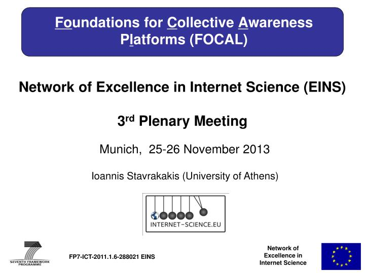 Fo undations for c ollective a wareness p l atforms focal