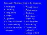 personality attributes cited in the literature