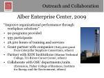 alber enterprise center 2009