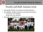 faculty and staff autumn 2009