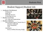 student support student life