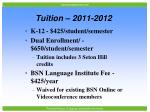 tuition 2011 2012