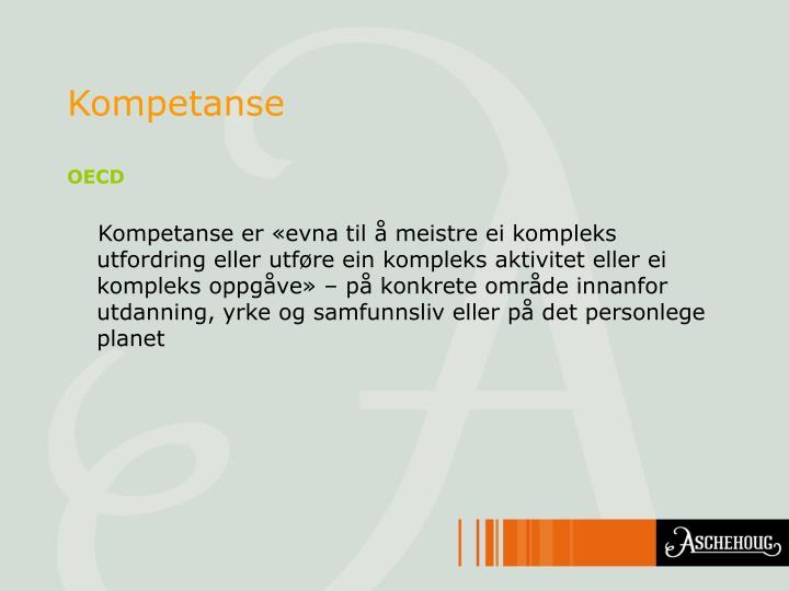 Kompetanse