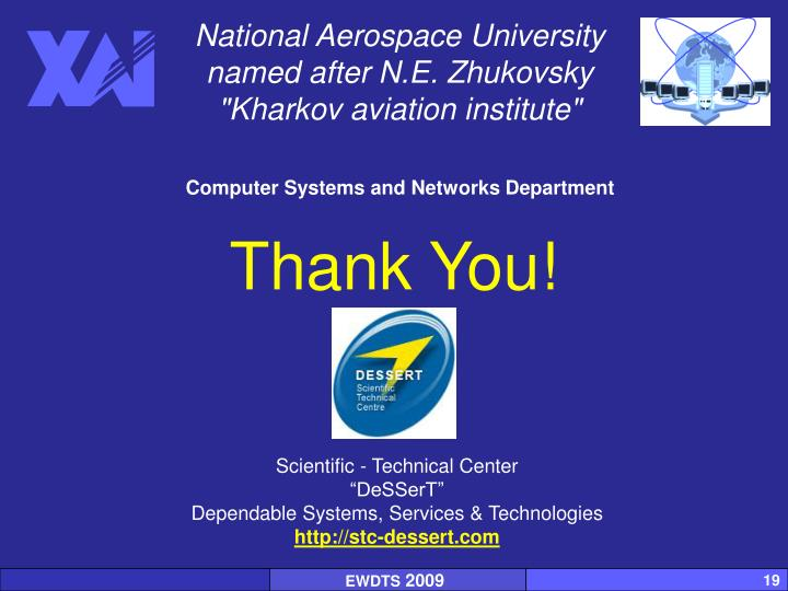 National Aerospace University