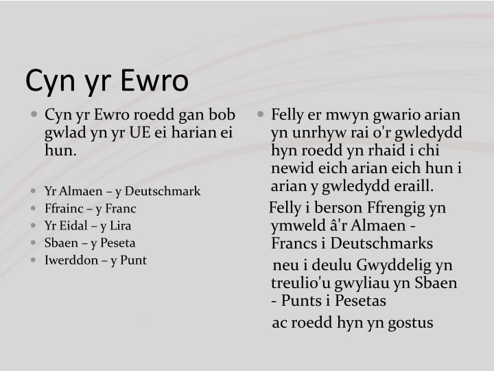 Cyn yr Ewro