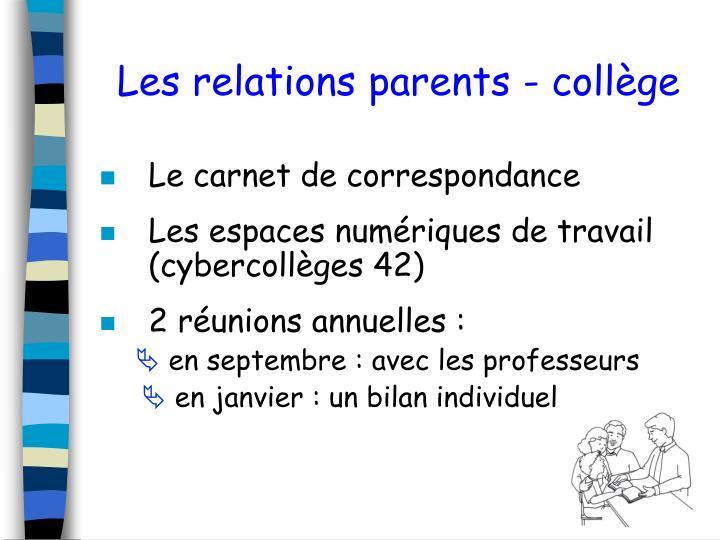 Les relations parents - collège