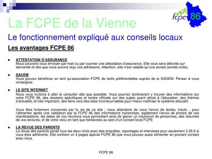 La FCPE de la Vienne