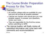 the course binder preparation process for this term1