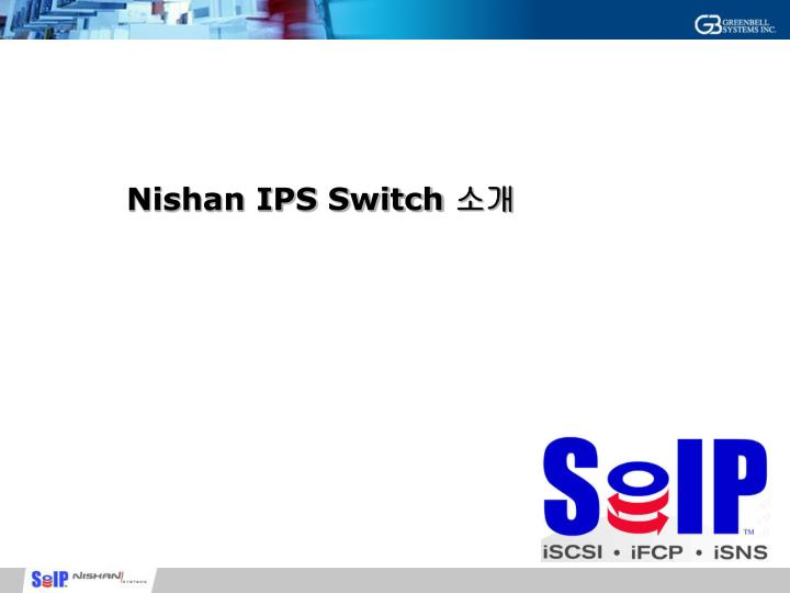 Nishan IPS Switch
