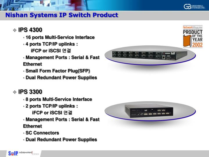 Nishan Systems IP Switch Product