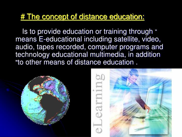 The concept of distance education
