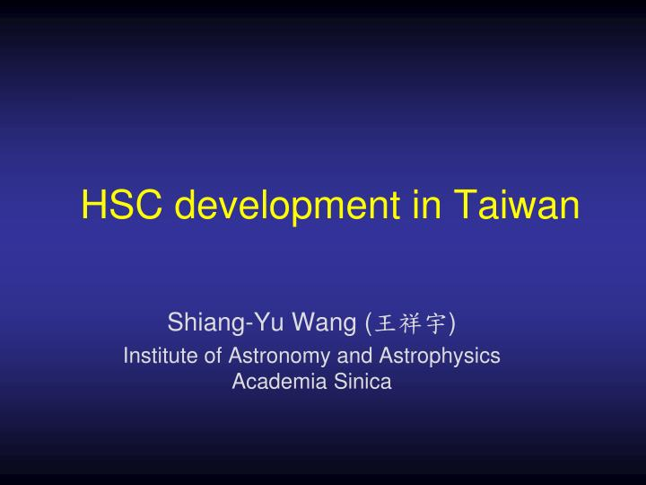 Hsc development in taiwan