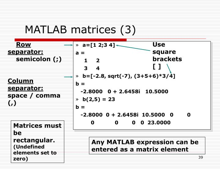 MATLAB matrices (3)