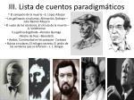 iii lista de cuentos paradigm ticos