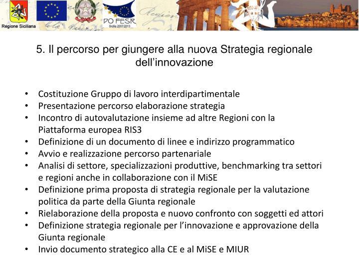 5. Il percorso per giungere alla nuova Strategia regionale dell'innovazione