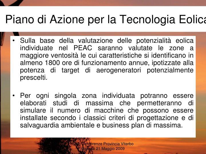 Piano di Azione per la Tecnologia Eolica