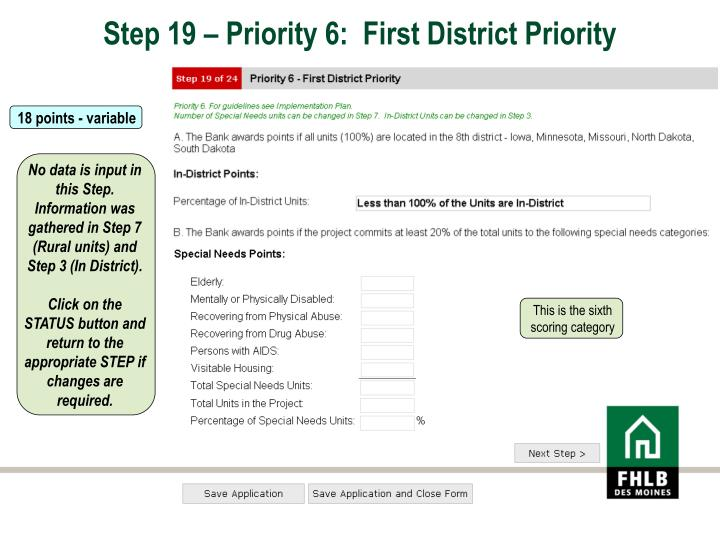 Step 19 – Priority 6:  First District Priority