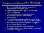 t mogatand c lkit z sek 1994 1999 k z tt
