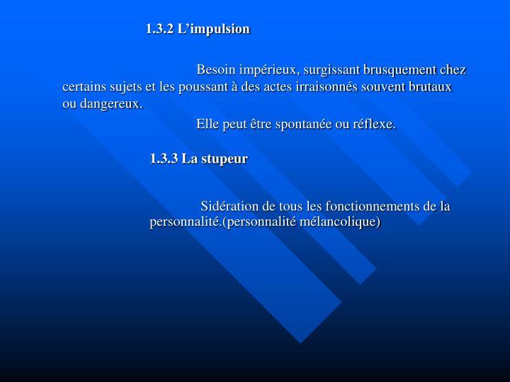 1.3.2 L'impulsion