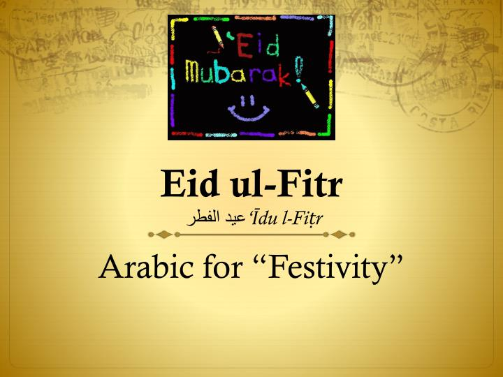 essay on eid ul fitr for children An essay on ramadan month for students, kids and children given here hindi, english, urdu, arabic, long essay, marathi read also: an essay on eid ul-fitr.