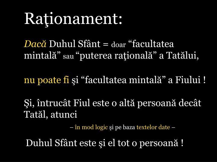 Raţionament:
