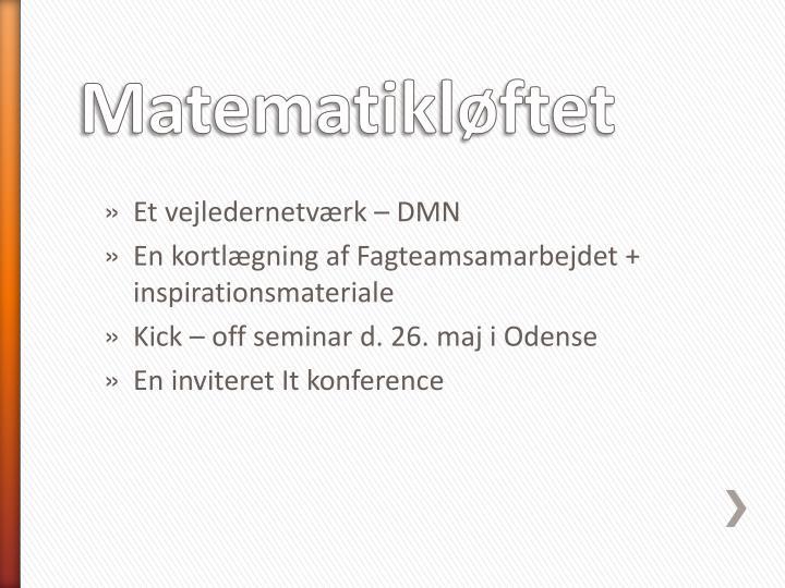 Et vejledernetværk – DMN