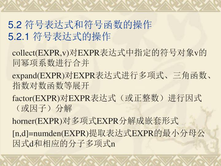 collect(EXPR,v)