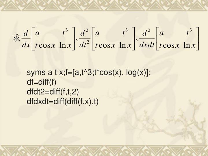 syms a t x;f=[a,t^3;t*cos(x), log(x)];
