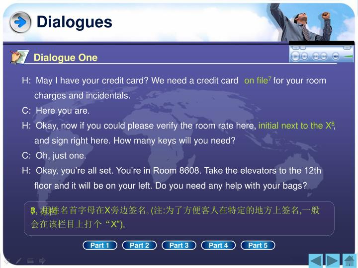Dialogue One