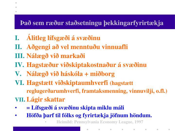 Það sem ræður staðsetningu þekkingarfyrirtækja