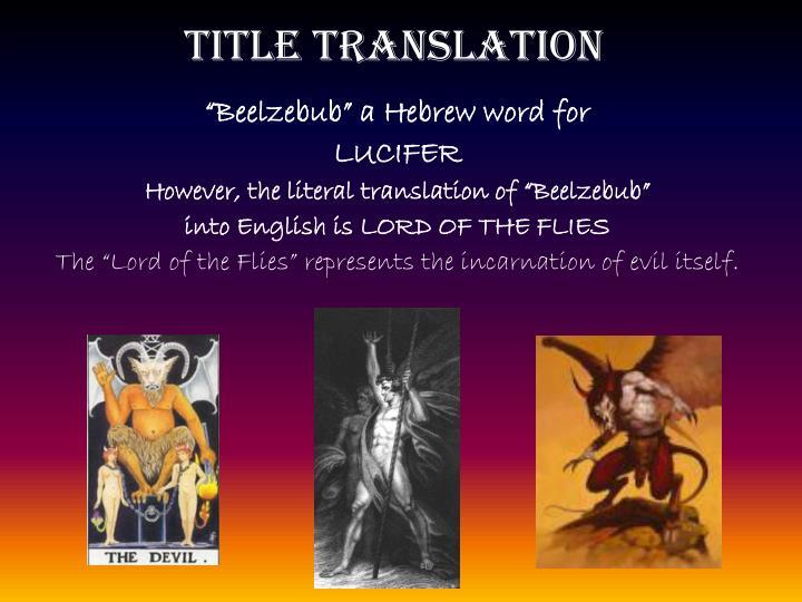 Title Translation