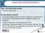 answer keys and scoring rubrics