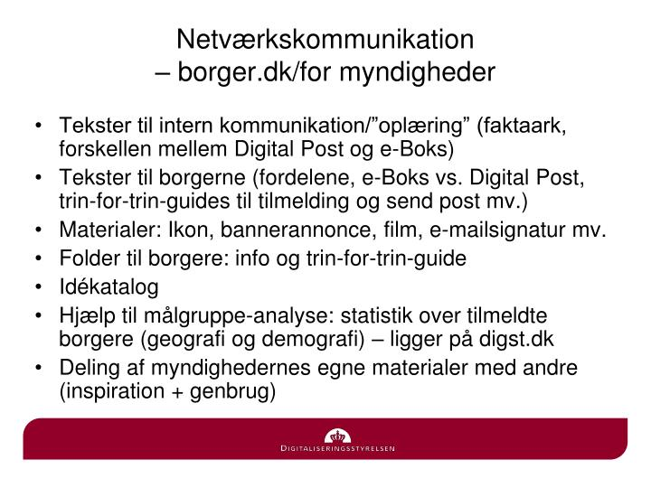 Netværkskommunikation