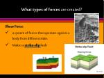 what types of forces are created2