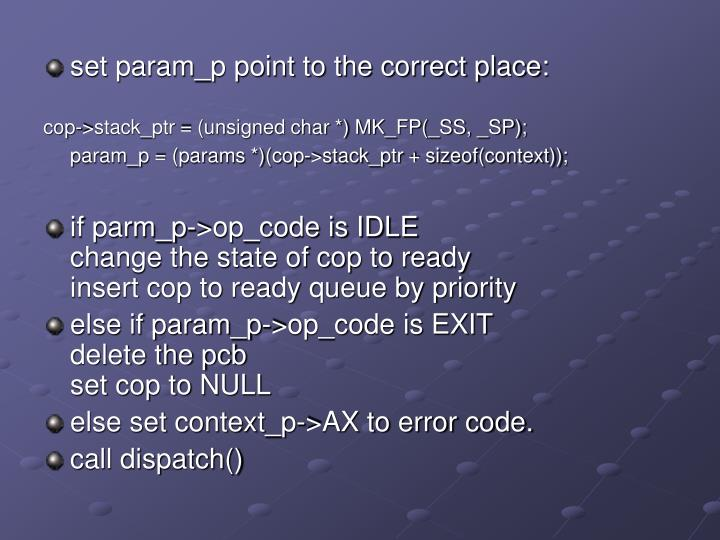 set param_p point to the correct place: