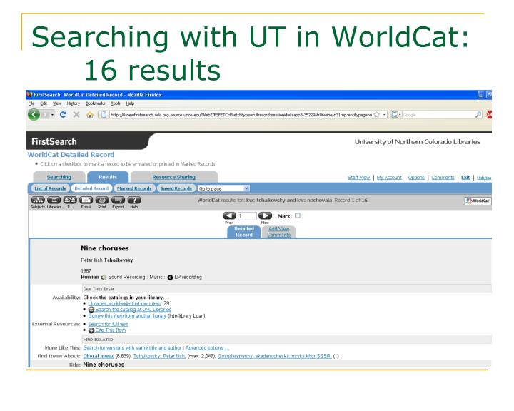 Searching with UT in WorldCat: